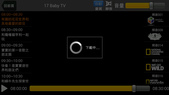 MOD錄影功能:Screenshot_2014-05-01-08-26-40.jpg