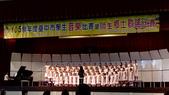 20161117女兒合唱團比賽:IMAG1245.jpg