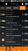 MOD錄影功能:Screenshot_2014-05-01-08-26-55.jpg