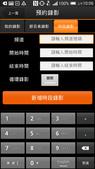 MOD錄影功能:Screenshot_2014-06-04-10-06-56.jpg