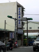 台北行_沙發:R0019053.JPG