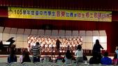 20161117女兒合唱團比賽:IMAG1240.jpg