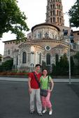 法國蜜月第五天:聖塞爾南大教堂