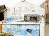 20160702澎湖遊第二日:R0027120.jpg