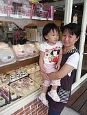 興隆毛巾觀光工廠&虎尾糖廠:R4041038.jpg
