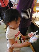 興隆毛巾觀光工廠&虎尾糖廠:R4041041.jpg