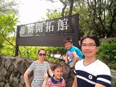 20160710澎湖遊第十日:P_20160710_104347_BF.jpg