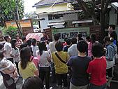 興隆毛巾觀光工廠&虎尾糖廠:R4041055.jpg