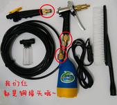 冷氣機室內機清洗:TB2I_OxipXXXXanXXXXXXXXXXXX_!!2071586248.jpg_600x600.jpg