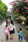 東京行第二日:先逛逛深大寺