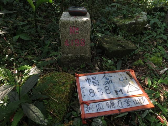 IMG_6022.JPG - 帽盒山