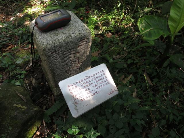 IMG_6027.JPG - 帽盒山