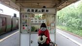 釧根札之旅:DSC_0054.JPG