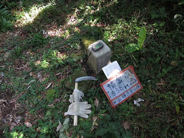 IMG_6036.JPG - 帽盒山