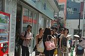 閒散人的日本相簿(人):DSC_7712.JPG