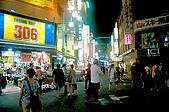閒散人的日本相簿(物):未命名 - 30.jpg