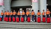 躲避球:2008日本行出發前