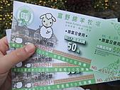 2010年6月5日桃園復興鄉綠光森林一日遊:門票也很便宜