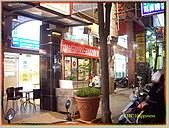 甘泉魚麵 [台中中科]:IMGP3649.JPG