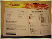 墨西哥食物 - 阿茲特克 中科店:IMGP3691.JPG