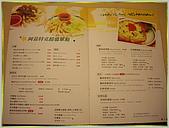 墨西哥食物 - 阿茲特克 中科店:IMGP3690.JPG