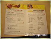 墨西哥食物 - 阿茲特克 中科店:IMGP3688.JPG
