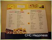 墨西哥食物 - 阿茲特克 中科店:IMGP3687.JPG