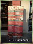 墨西哥食物 - 阿茲特克 中科店:IMGP3699.JPG