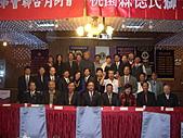 外埔獅子會2009-2010沈清作會長:四維聯合例會.jpg