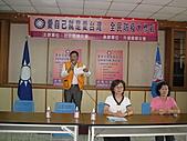 外埔獅子會2009-2010沈清作會長:外埔社區H1N1防治宣導.JPG