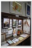 20081019名古屋:DSC_0693.jpg