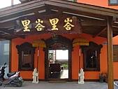 峇里峇里:DSC00918.jpg