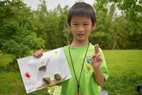 2015 小綠蟻:Document 1-0.png