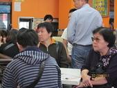 2011新春~ 澳珠圳之旅:2011新春 ~ 澳珠圳之旅 306