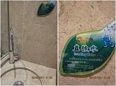 2011新春~ 澳珠圳之旅:6