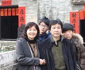 2011新春~ 澳珠圳之旅:2011新春 ~ 澳珠圳之旅 363
