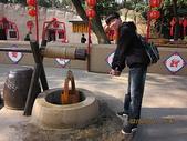 2011新春~ 澳珠圳之旅:2011新春 ~ 澳珠圳之旅 085
