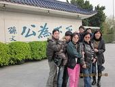 2011新春~ 澳珠圳之旅:2011新春 ~ 澳珠圳之旅 053
