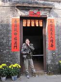 2011新春~ 澳珠圳之旅:2011新春 ~ 澳珠圳之旅 054