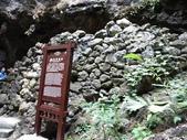 大陸旅遊:蛇年 。北越、廣西之旅 598