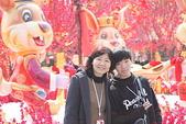 2011新春~ 澳珠圳之旅:母子