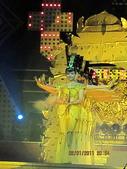 2011新春~ 澳珠圳之旅:2011新春 ~ 澳珠圳之旅 036