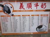 2011新春~ 澳珠圳之旅:2011新春 ~ 澳珠圳之旅 305