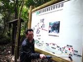 大陸旅遊:蛇年 。北越、廣西之旅 597
