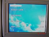 日本北海道(十勝川、層雲峽、富良野)五日遊:DSC00123-new.jpg