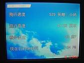 日本北海道(十勝川、層雲峽、富良野)五日遊:DSC00134.JPG