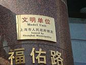2009天狗食月 捌之二:20090717-012