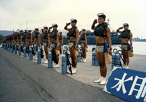 海軍水中爆破大隊的蛙兵- 懷念海...