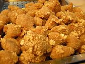 圓圓家的台麗雞排:2008-04-27 033.jpg