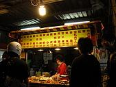 圓圓家的台麗雞排:2008-04-27 003.jpg